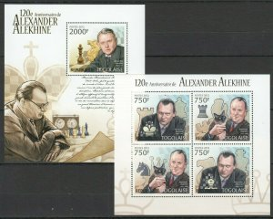 TG814 2012 TOGO SPORT CHESS 120TH ANNIVERSARY ALEXANDER ALEKHINE BL+KB MNH