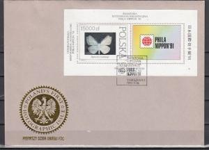 Poland, Scott cat. 3056. Butterfly Hologram s/sheet. First Day Cover.