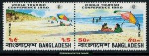 Bangladesh Scott 188b Mint never hinged.