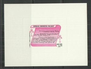V1329 IMPERF 1985 MADAGASCAR OATHS RENEWAL LAWS WRITING !!! EXCLUSIVE BL MNH
