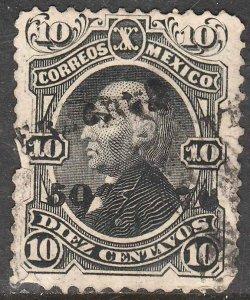MEXICO-Veracruz 107, 10¢ 50-76, USED. VF. (1038)