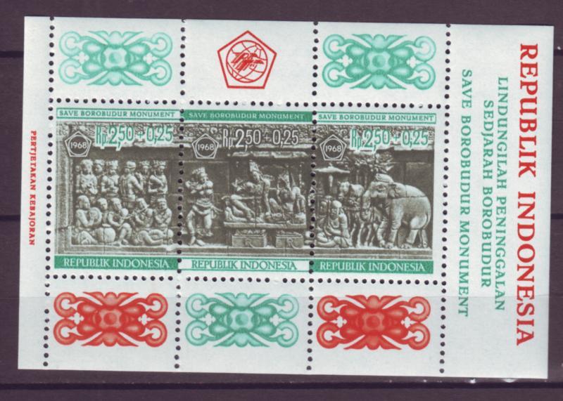 Z500 Jlstamps 1968 indonesia s/s mnh #b213a borobudur