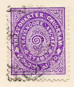 Travancore 1932-33 Early Issue Fine Used 3/4ch. 322493