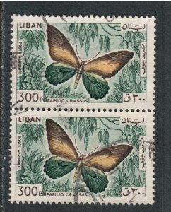 Lebanon Airmail # C435 Papilio Crassus Butterfly F-VF used Pair - I Combine S/H