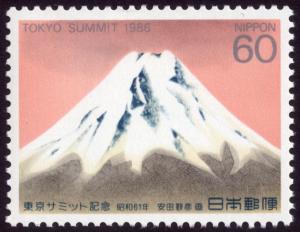 Japan 1986 12th Economic Summit, Tokyo SG1839 MNH
