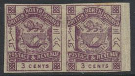 North Borneo  SG 39b  Imperf Pair MH    please see scans & details