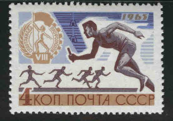 Russia Scott 3075 MNH** relay race stamp from 1965