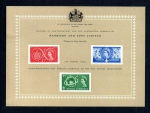 1957 SCOUTS HARRISON & SONS PRESENTATION CARD