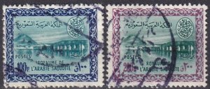 Saudi Arabia #225-6 F-VF Used  CV  $11.75 (Z4540)