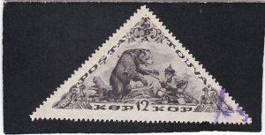 Tannu Tuva,  #   79    used