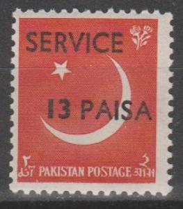 Pakistan #O72  MNH F-VF (ST1929)