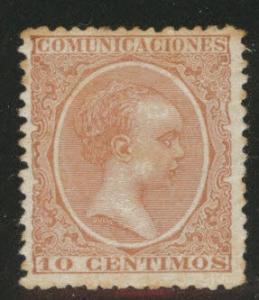 SPAIN Scott 259a MH* King Alfonso XIII 1889-1899 CV$17.50