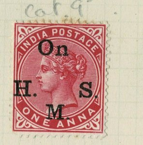 india 1874-82 - ON.H.M.S OVERPRINT - QV 1AS   SG NO 041 MM