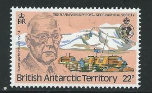 British Antarctic Territory  #80 (MNH) CV $0.65