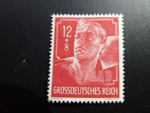 Germany Semi - Postal's 1944  Sc# B282  CV $ 0.25    (B#4)