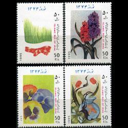 IRAN 1995 - Scott# 2651-4 New Year Set of 4 NH