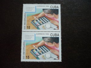 Stamps - Cuba - Scott#3613 - MNH Single Stamp in Pairs