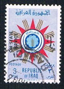 Iraq O208 Used Emblem overprint (BP7920)