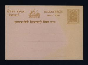 INDORE (HOLKAR) - 1894 1/4 Anna OCKER/VIOLET (white back) POSTAL CARD