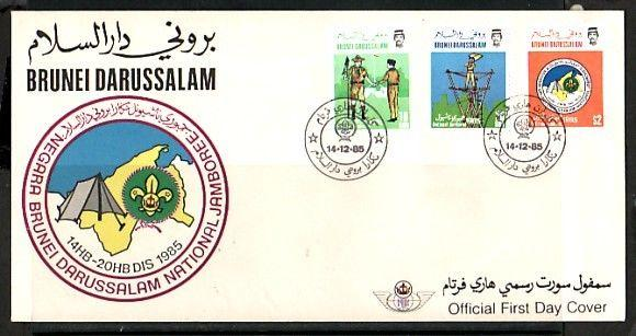 Brunei, Scott cat. 330-332. National Scout Jamboree issue. First day cover.