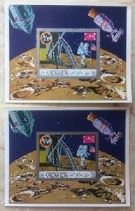 Йемен Космос 1969  M: Блок 161 А+B  Аполлон-11