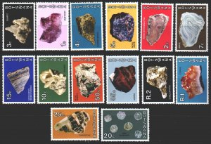 Botswana. 1974. 114-27. Minerals. MVLH.