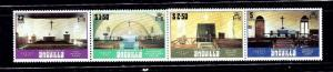 Anguilla 348b MNH 1979 Easter strip of 6 only 4 show on scan