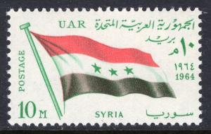 Egypt 641 Flag MNH VF