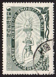 Korea (South) #224  u - 1955 National Athletic Meet - Olympic torch
