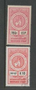 Burma fiscal cinderella Revenue stamp- 8-21-b6