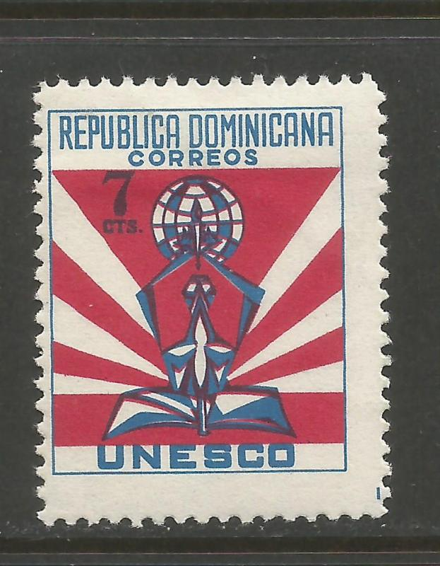 DOMINICAN REPUBLIC 506 MOG UNESCO Z3850