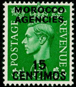 MOROCCO AGENCIES SG184, 15c on 1½d pale green, LH MINT.