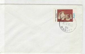 Turkish Northern Cyprus Avtepe Cancel 1977 Stamps Cover ref R 17241