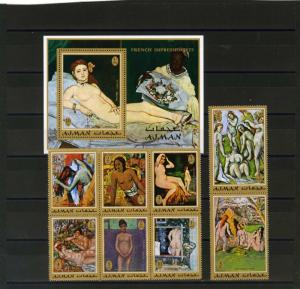 AJMAN 1971 FRENCH PAINTINGS NUDES SET OF 8 STAMPS & S/S PERF.MNH