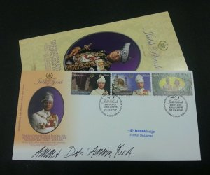 Silver Jubilee Of Sultan Perak Malaysia 2009 King Leader Royal (FDC *signed rare