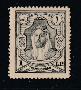 Transjordan a LHM 1 pound from the 1930 set perf 14