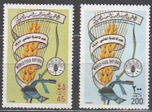 Libya 1981 Scott 967-968 World Food Day MNH