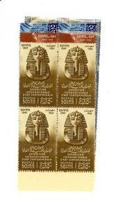 Egypt Scott B9-B12 NH    [ID#432147]