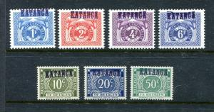 Katanga J1-J7, MNH, Postage Due Stamps Handstamped Katanga 1960. x31950