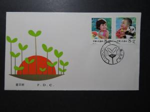 China PRC 1984 Children Semi-Postal Series FDC - T92 - Z10937