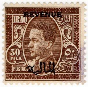(I.B) Iraq Revenue : Duty Stamp 50f