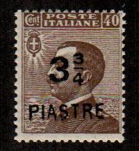 Italy Offices In Turkish Empire #49  Mint  Scott $3.75