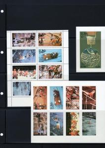 Oman State 1976 Montreal Olympics Shlt Pef+Imperf+SSImp.MNH