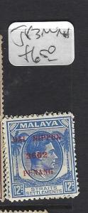MALAYA JAPANESE OCCUPATION PENANG  (P0905B)  DN 12C  SG J83       MNH