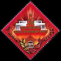 RUSSIA 1981 - Scott# 4989 Oct.Revolution Set of 1 NH