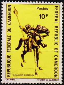 Cameroun. 1971 10f. S.G.618 Fine Used