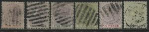 Lagos QV 1882 6 various values 3d to 1/ used
