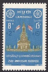 CAMBODIA SCOTT B7