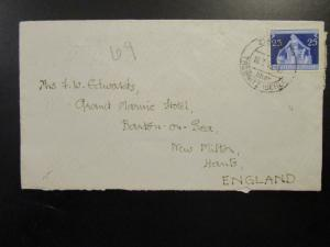 Germany DC# 476 on Cover to the UK / Customs Labels - Z6714