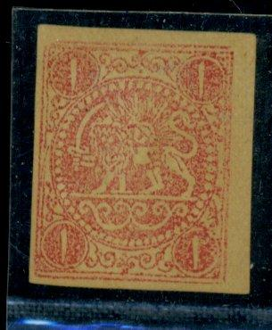Iran #33 MINT F-VF No Gum HR Cat$600